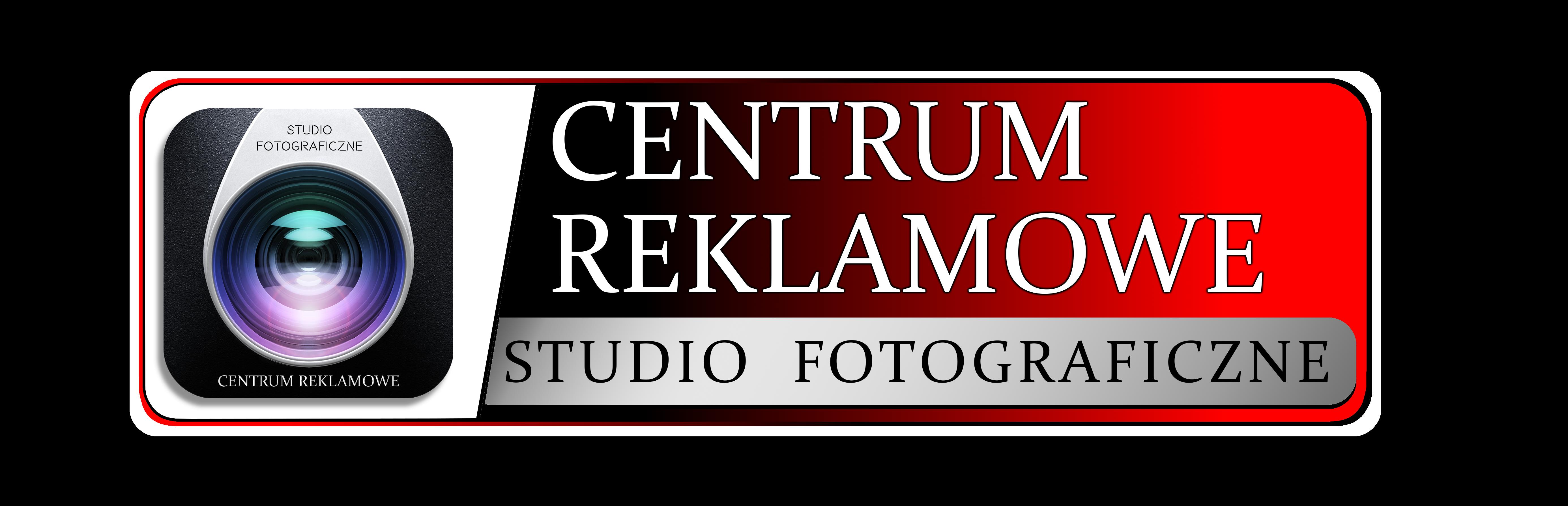 logo-STUDIO